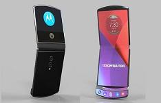 گوشی تاشدنی موتورولا با نمایشگر خارجی کاربردی روانه بازار میشود
