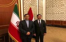 مذاکرات رئیس کل بانک مرکزی کشورمان با رئیس بانک مرکزی عراق